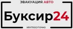 Буксир24, Балашиха Logo
